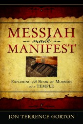 Messiah Made Manifest_2x3